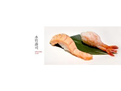水竹壽司相關照片2