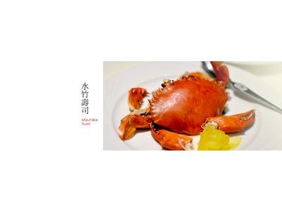 水竹壽司相關照片3