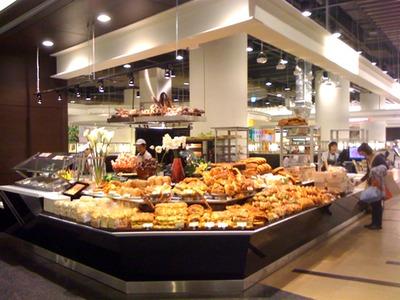 環球板橋店