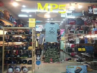MP5街頭服飾(威諺企業社)相關照片1