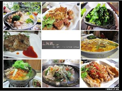 上海灘租界地餐廳相關照片1