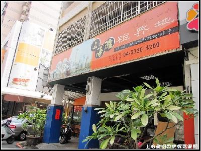 上海灘租界地餐廳相關照片5