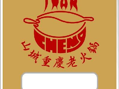 員工名牌logo