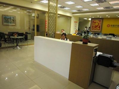 永慶不動產市政中心加盟店_光陽房屋仲介企業有限公司相關照片2