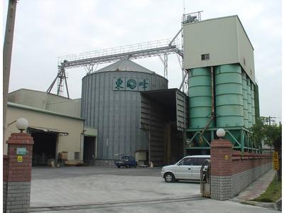朴子飼料廠
