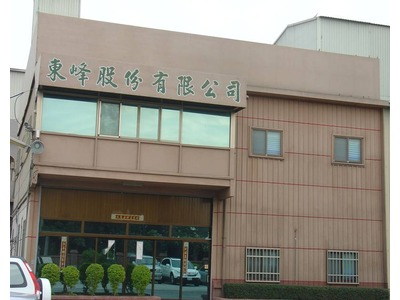 朴子總公司