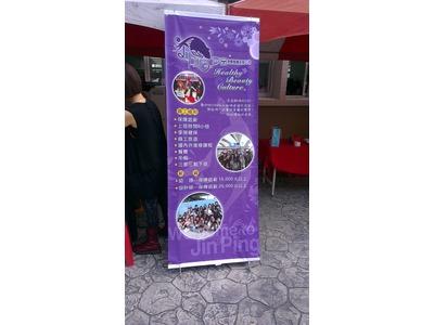 新生醫校就業博覽會