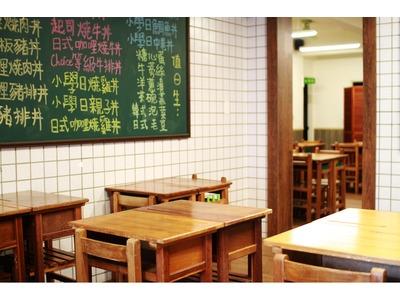 小學日燒肉丼食堂相關照片1