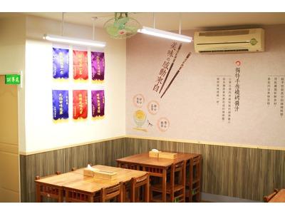 小學日燒肉丼食堂相關照片2