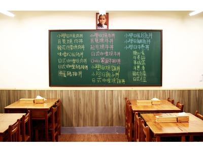 小學日燒肉丼食堂相關照片3