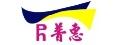 普惠食品企業有限公司