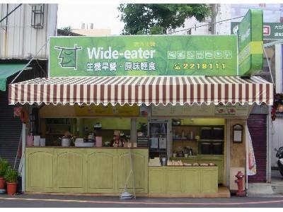 老外生機早餐專賣店相關照片2