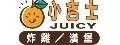 立鑫食品有限公司(小吉士炸雞)