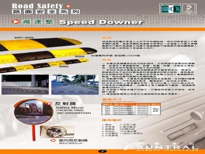 泰陽橡膠廠股份有限公司相關照片5