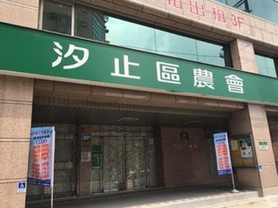 台北縣名昇文理語文短期補習班相關照片3