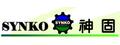 神固國際科技工程企業有限公司