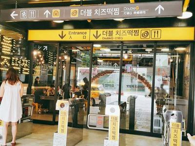 亨翔樂餐飲有限公司相關照片1