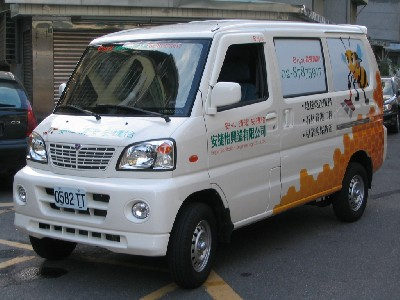 安捷怡興業有限公司相關照片1