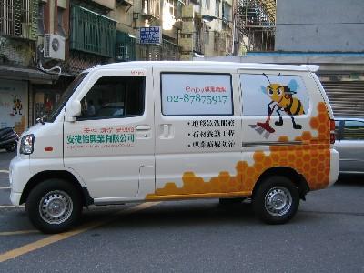 安捷怡興業有限公司相關照片2