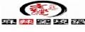 老先覺麻辣窯燒鍋-台中朝馬店(馬克小吃店)