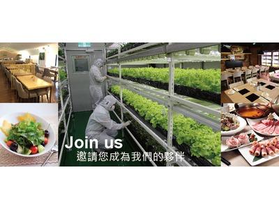 庭茂農業生技股份有限公司相關照片1