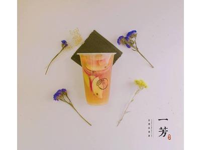 一芳水果茶(品揚商行)-桃園南崁相關照片1