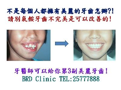 碧礽牙醫診所相關照片2
