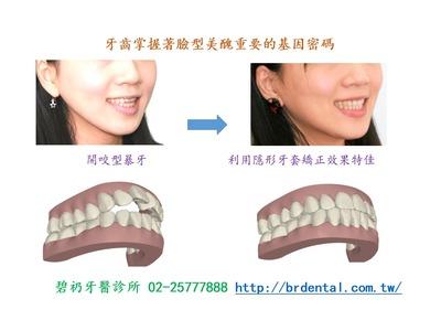碧礽牙醫診所相關照片8