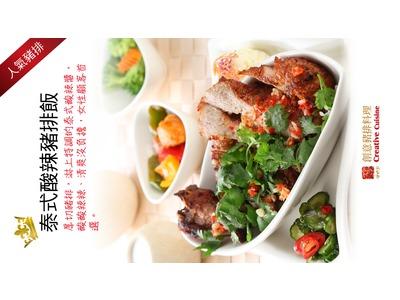 甲竹園創意豬排料理相關照片3
