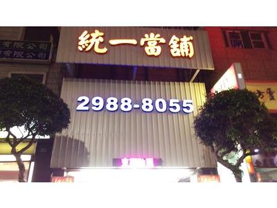 心辰廣告工程相關照片4
