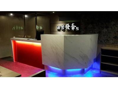 田季餐飲集團HQ(全幃股份有限公司)相關照片5