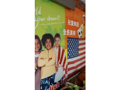 台南市私立費曼文理短期補習班相關照片3