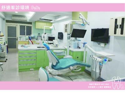 美齡牙醫診所相關照片1
