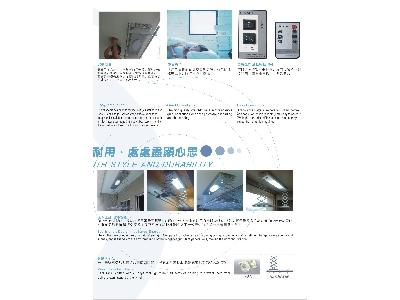 歐蘭特國際有限公司相關照片4