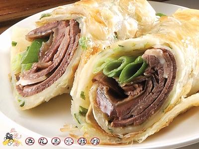 五花馬-牛肉捲餅
