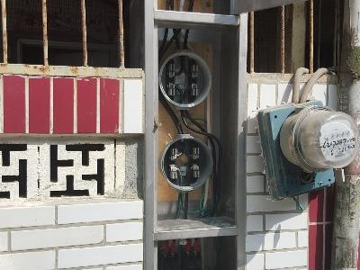 電表增設/移裝