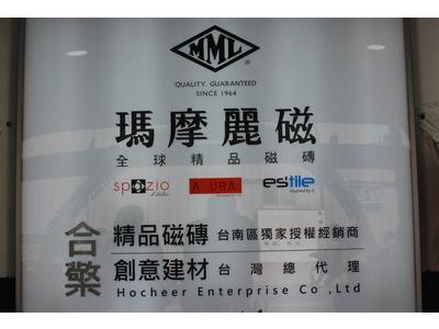 合檠國際有限公司相關照片6