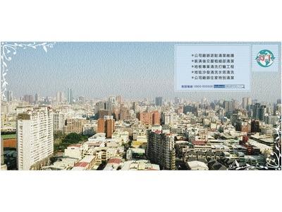 潔緁國際有限公司相關照片2