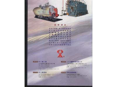 東立鐵工廠相關照片2