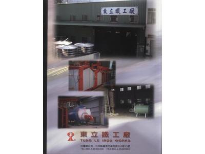 東立鐵工廠相關照片3