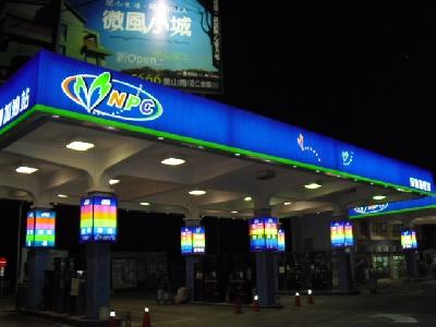 全國加油站股份有限公司鳥松站相關照片3