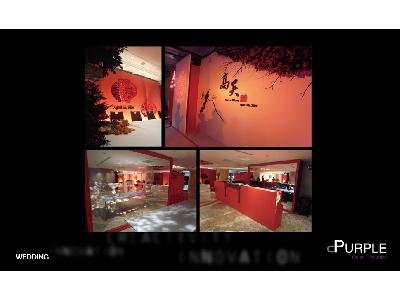 紫絮設計製作有限公司相關照片6