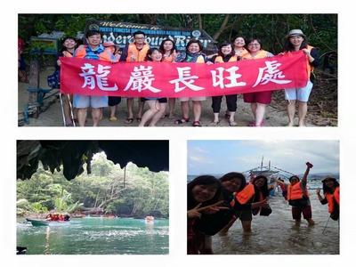2014 員工激勵旅遊