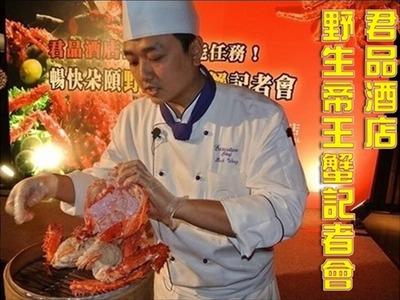 台灣小當家餐飲股份有限公司相關照片3