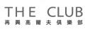 再興育樂開發股份有限公司