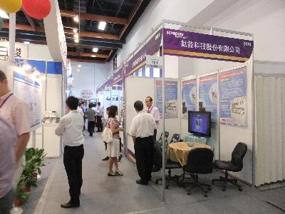 參加國際半導體展