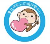 臺北市私立向暘托嬰中心(兼辦托兒所)