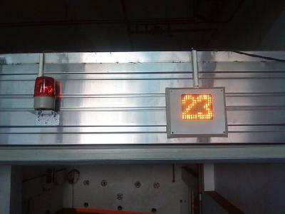 車道倒數計時系統