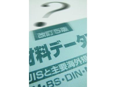 慶利五金有限公司相關照片4