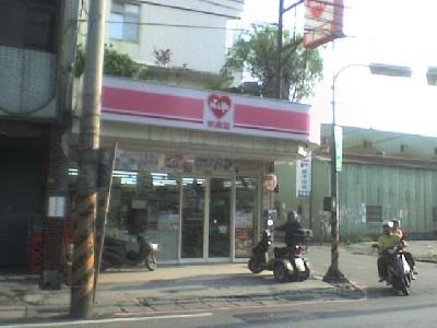 店面-樹權店